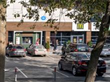 В центре Екатеринбурга выставили на продажу помещение «Макдоналдса»