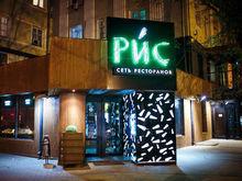"""Ростовская сеть """"РИС"""" продолжает закрывать свои рестораны по всему югу России"""