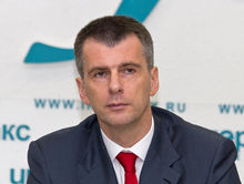 В расчете на будущее: распродающий активы Михаил Прохоров купил долю в обувной компании