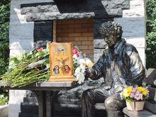 «Это был великий человек». Открыт памятник Ростиславу Шило