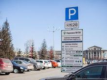 Мэрия Красноярска: платные парковки продолжат работать в любом случае