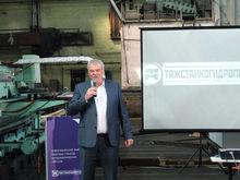 Новосибирский завод вложит 2,8 млрд руб. в реновацию производства