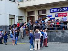 Обманутые дольщики Челябинска поздравили Владимира Путина с Днём строителя