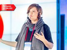 Алена Владимирская: «Сейчас нет ничего более рискованного, чем становиться руководителем»