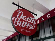 Крабы «съели» пасту. В Екатеринбурге закрылся очередной ресторан