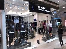 В Нижнем Новгороде откроется магазин одежды от рэпера Тимати