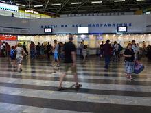 Главный автовокзал в Ростове попался на нарушении закона о конкуренции
