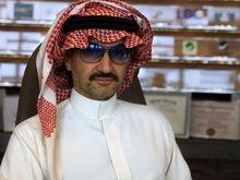 Арабская ночь: спасать банк «Югра» будет принц Саудовской Аравии