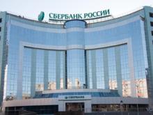 От ЦБ не уйдешь: в России разработана «дорожная карта» для регулирования краудфандинга