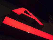 Что нужно знать про письмо «Альфа капитала» о проблемах банков и почему это важно?