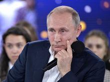 «Путин будет искать преемника среди детей своей элиты», — МНЕНИЕ
