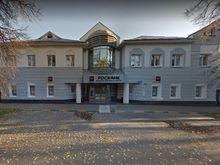 Выставлено на продажу здание с банком в центре Нижнего Новгорода