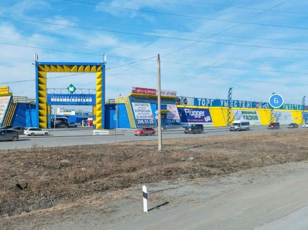 «Леруа Мерлен» приступил к строительству второго гипермаркета в Екатеринбурге