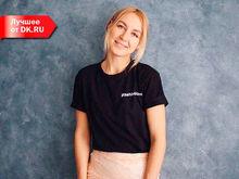 «Я работала юристом в США, но решила уйти в фэшн-дизайн и переехала.. в Каменск-Уральский»