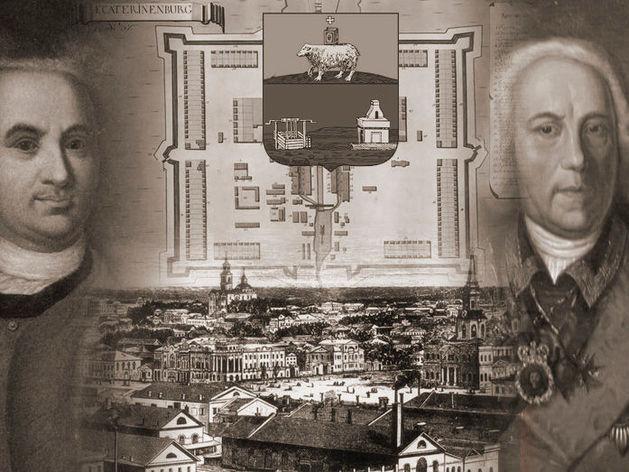«Радением и неусыпными трудами». Как Татищев и Де Геннин основали Екатеринбург