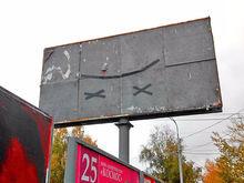 Падение — до 80% в отдельных сегментах. Что ждет екатеринбургский рынок рекламы?
