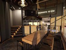 Новосибирская сеть мини-кофеен выводит на рынок заведения в расширенном формате