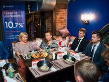 Челябинские финансисты: кредитование пошло на подъем, а стройка оживает