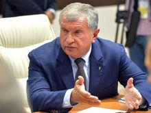 «Любое действие с активом можно откатить»: как проигрыш АФК «Роснефти» угрожает бизнесу