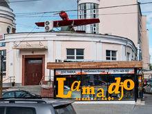 Екатеринбургский ресторатор устал бороться с властями и снесет часть заведения