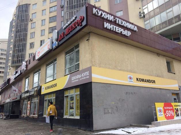 114 бизнесменов в заложниках. В центре Екатеринбурга готовят к закрытию «странный» офисник