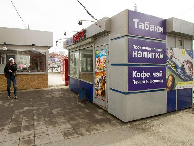 Бизнес прижали. В центре Екатеринбурга возведут торговую галерею вместо ларьков