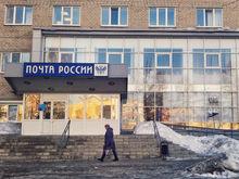 Арбитражный суд Нижегородской области принял иск к Почте России на 141 млн рублей