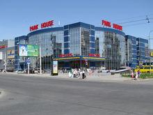 Крупная сеть российских торговых центров меняет владельца