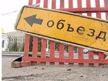 Улица Горького в Красноярске остается закрытой для транспорта