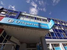 Центробанк объявил о санации банка «ФК Открытие»: он станет основным инвестором