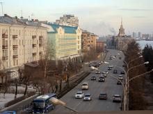 Состоятельным российским туристам предложили отдых в Красноярске за 2,5 млн руб.