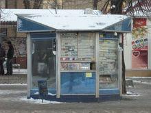 В Новосибирске создали новую организацию для размещения и сноса киосков