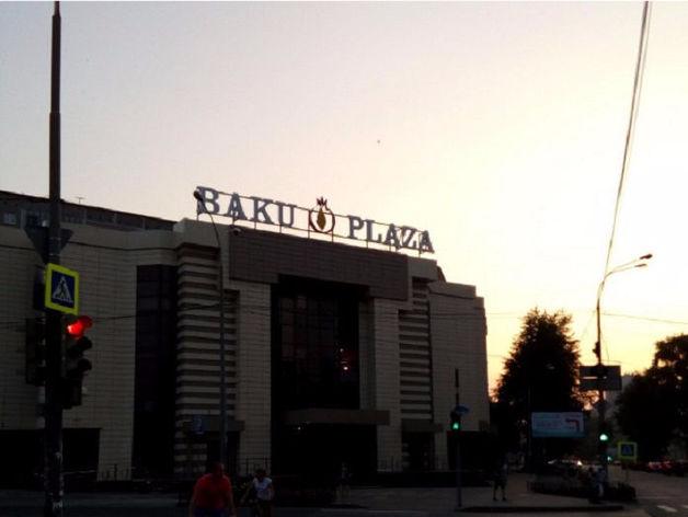 В Екатеринбурге открывают первый «национальный» торговый центр