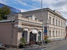 «Вычеркните все, что вы знали об этом месте». Лавку мещанина Яковлева сменит новый бар