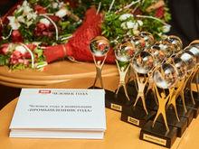 В Челябинске началась подготовка к премии «Человек года-2017»