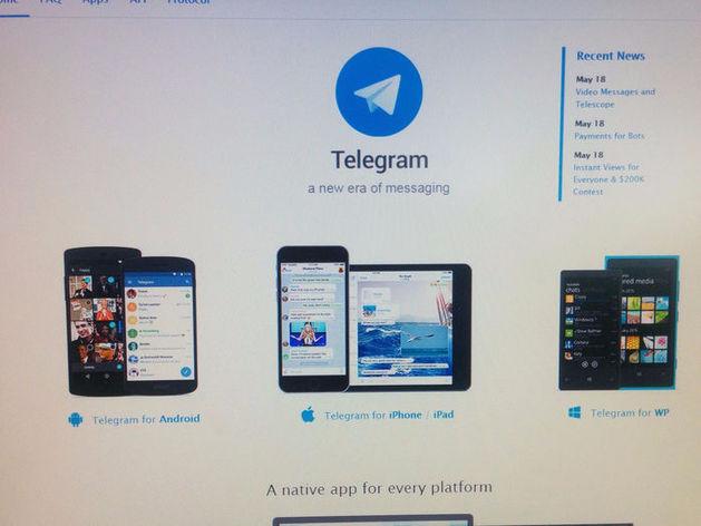 Миллионы за канал в мессенджере: как заработать на Telegram