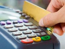 Нужно ли заводить школьнику банковскую карту? Опрос