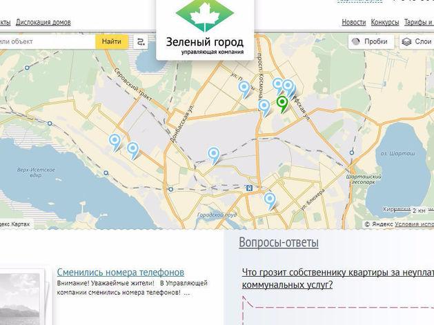 Офис зачистили в ноль. В Екатеринбурге приставы взялись за одного из крупнейших должников