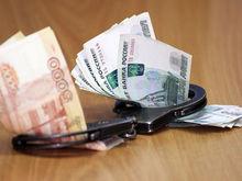 В Челябинске известный ЧОП получил штраф 500 тыс. руб. за взятку