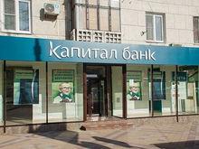 В Ростове бизнесмен не смог доказать, что вернул банку кредит в 52 млн рублей