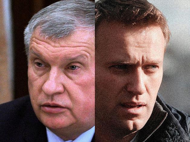 Игорь Сечин и Алексей Навальный