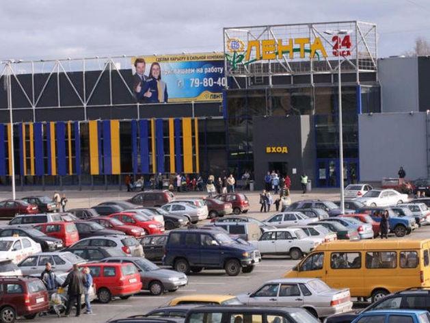«Лента» построит пятый гипермаркет в Екатеринбурге