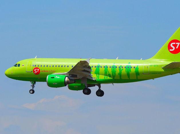 Какие авиакомпании лучше всех кормят пассажиров: РЕЙТИНГ