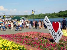 Как будут отмечать День города жители Ростова