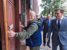 Губернатор Куйвашев нагрянул в «Город без наркотиков» с финансированием