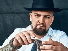"""Ростовский рэпер Баста стал """"Человеком года"""" по версии журнала GQ"""