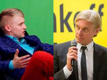 Заказ или свобода слова? Чичваркин, Навальный и юристы — о конфликте Тинькова и «Немагии»