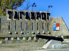 Таганрогу выделят 25 млн рублей на благоустройство