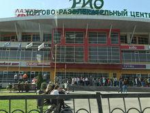 В Ростове эвакуировали несколько торговых центров