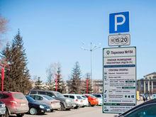 Власти Красноярска ищут нового инвестора для платных парковок